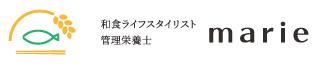 初心者向け和食料理教室@大阪・兵庫 管理栄養士主宰